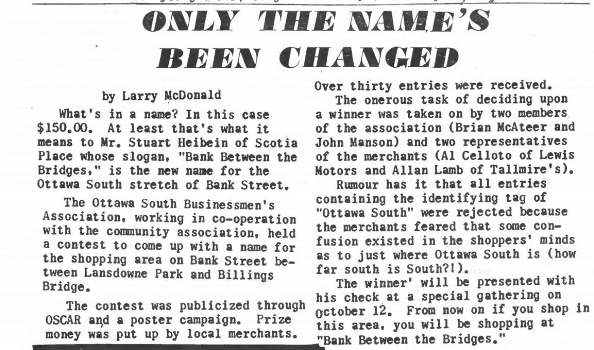 From the Archives: Only the Name's Been Changed
